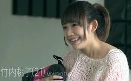 テラスハウス 竹内桃子 渋家.PNG